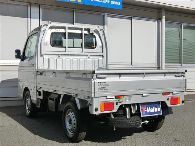 「日産」「NT100クリッパー」「トラック」「岡山県」の中古車10