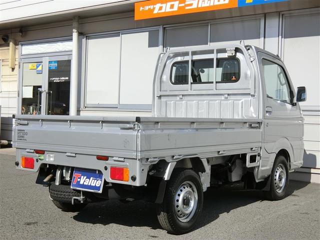 「日産」「NT100クリッパー」「トラック」「岡山県」の中古車12