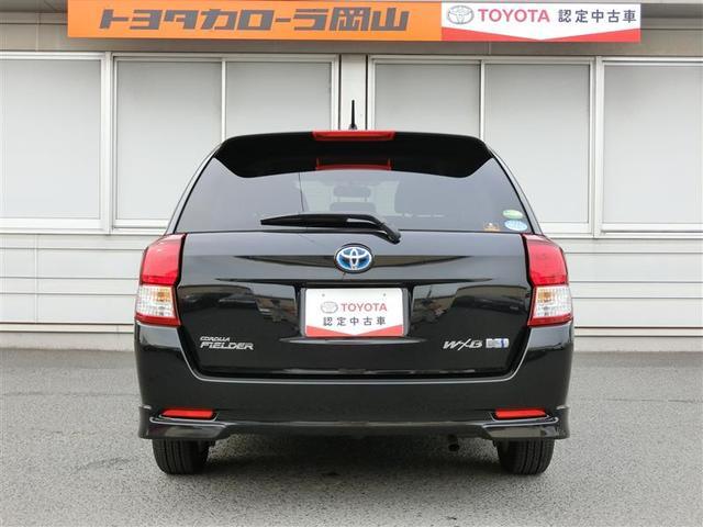 「トヨタ」「カローラフィールダー」「ステーションワゴン」「岡山県」の中古車9