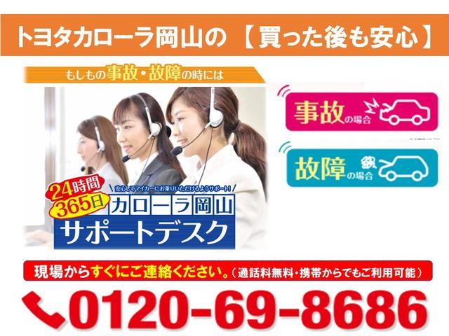 「トヨタ」「カローラフィールダー」「ステーションワゴン」「岡山県」の中古車2
