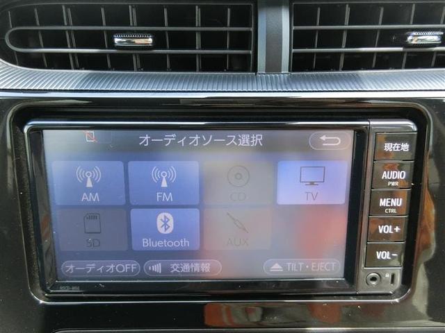 「トヨタ」「アクア」「コンパクトカー」「岡山県」の中古車13