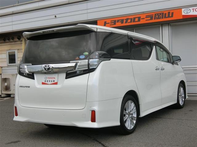 「トヨタ」「ヴェルファイア」「ミニバン・ワンボックス」「岡山県」の中古車8