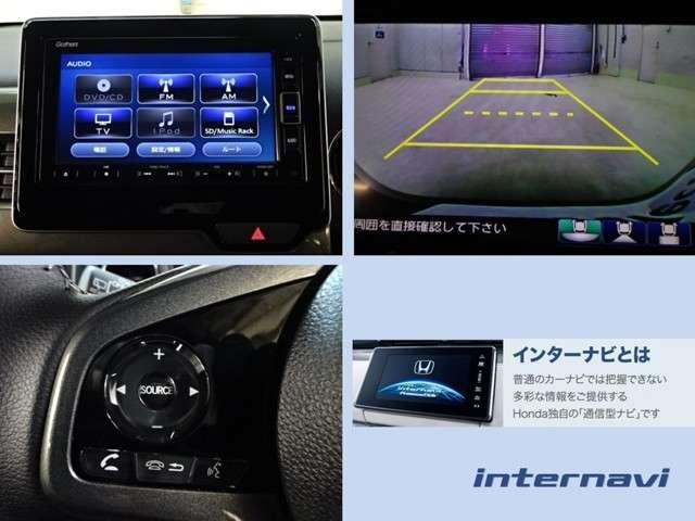 L・ターボホンダセンシング ナビ リヤカメラ LED アルミ ETC LED メモリーナビ フルセグ オートクルーズ 盗難防止システム ETC シートヒーター ターボ スマートキー アイドリングストップ サイドSRS ABS(3枚目)