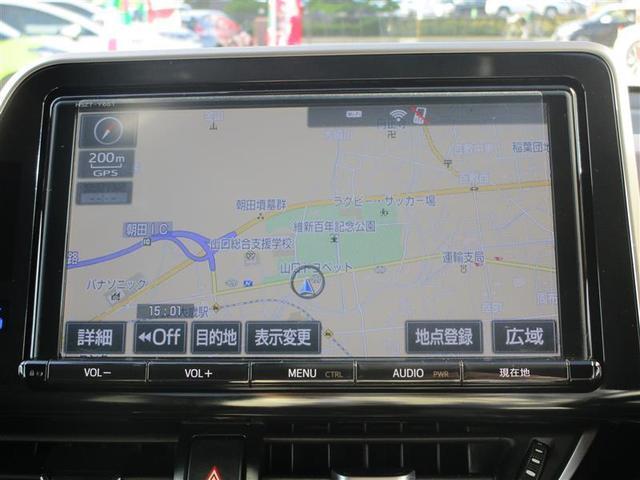 G 革シート フルセグ メモリーナビ DVD再生 バックカメラ 衝突被害軽減システム ETC LEDヘッドランプ フルエアロ(10枚目)