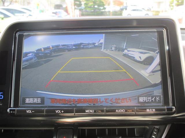 G 革シート フルセグ メモリーナビ DVD再生 バックカメラ 衝突被害軽減システム ETC LEDヘッドランプ フルエアロ(11枚目)