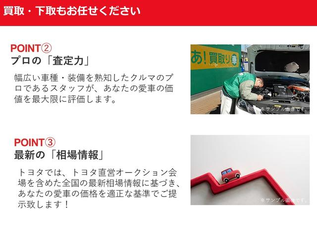 G 革シート フルセグ メモリーナビ DVD再生 バックカメラ 衝突被害軽減システム ETC LEDヘッドランプ フルエアロ(36枚目)