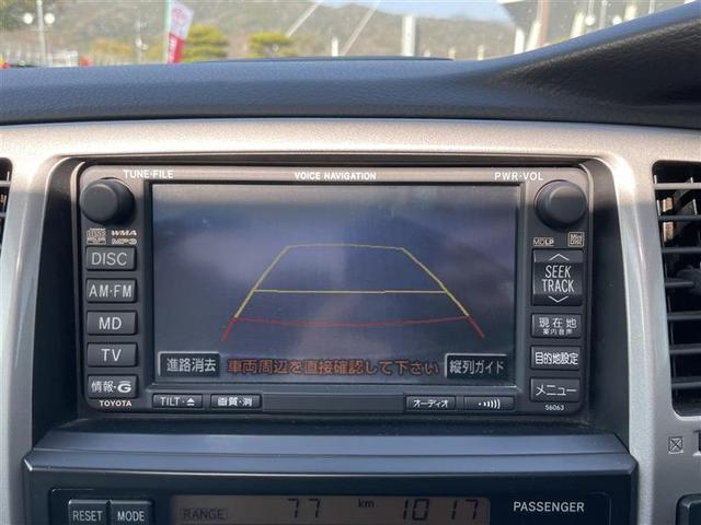 SSR-G 革シート サンルーフ 4WD HDDナビ DVD再生 バックカメラ ETC HIDヘッドライト フルエアロ(10枚目)