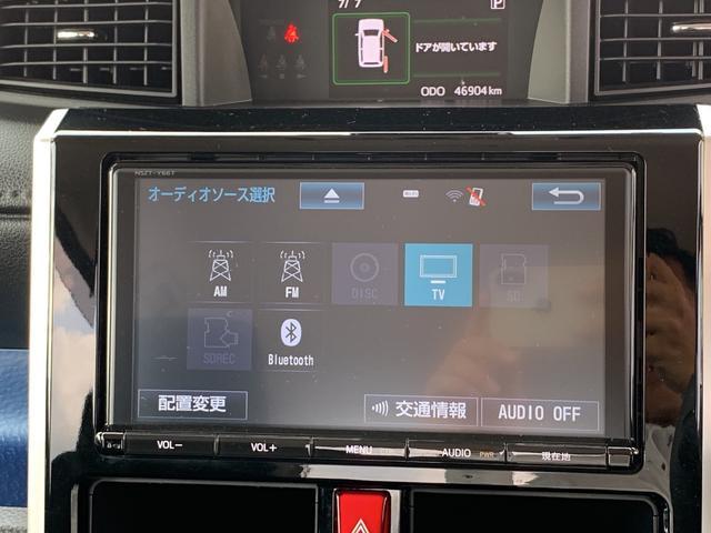 カスタムG S ワンオーナー 9インチナビ Bカメラ ETC(10枚目)