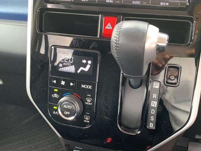 カスタムG S ワンオーナー 9インチナビ Bカメラ ETC(14枚目)
