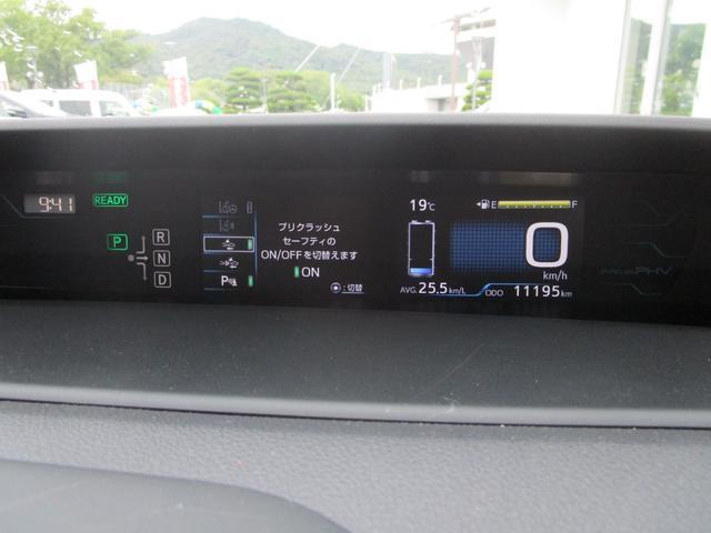 Sナビパッケージ・セーフティプラス 試乗車アップ(6枚目)
