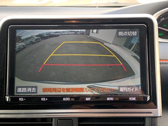HV ファンベースG ワンオーナー 9インチナビ 5人乗り(4枚目)