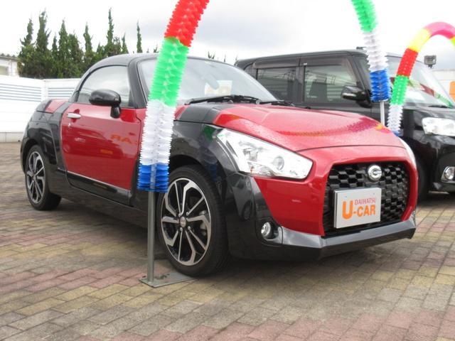 「ダイハツ」「コペン」「オープンカー」「鳥取県」の中古車3