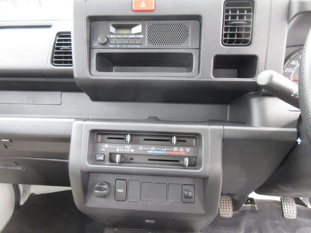 「ダイハツ」「ハイゼットトラック」「トラック」「鳥取県」の中古車20