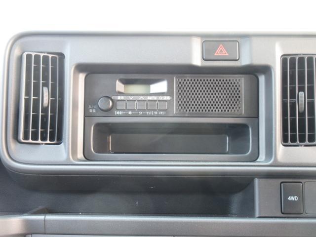 DX SA3 4WD MT車 キーレス(14枚目)
