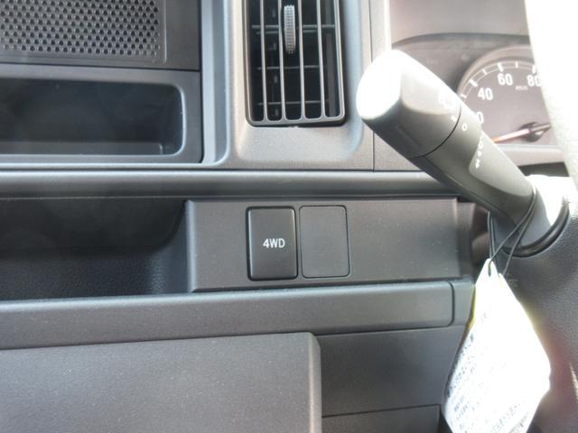 DX SA3 4WD MT車 キーレス(15枚目)
