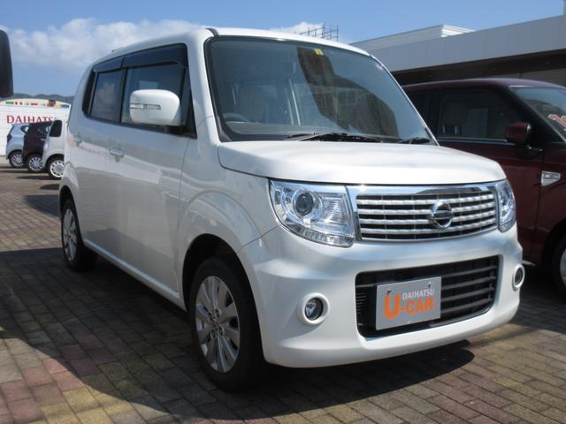 「日産」「モコ」「コンパクトカー」「鳥取県」の中古車3