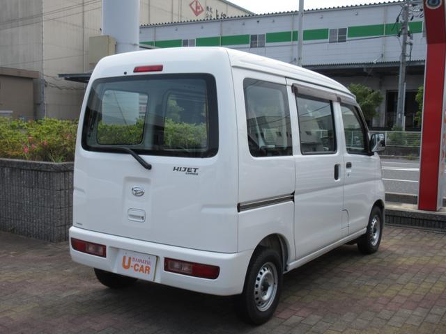 「ダイハツ」「ハイゼットカーゴ」「軽自動車」「鳥取県」の中古車4