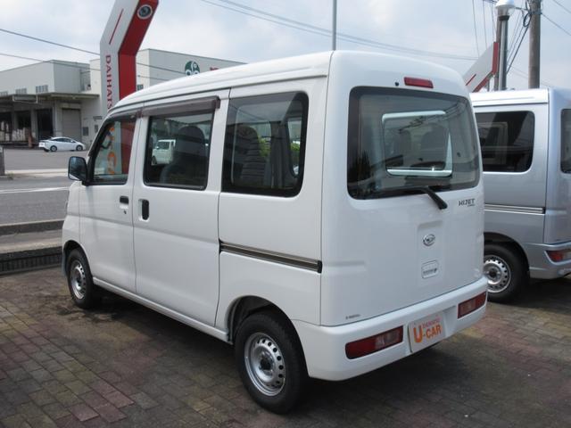 「ダイハツ」「ハイゼットカーゴ」「軽自動車」「鳥取県」の中古車6
