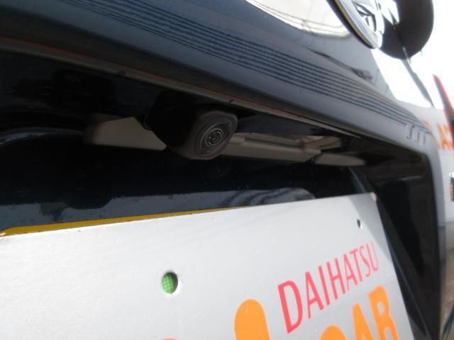 「ダイハツ」「タント」「コンパクトカー」「鳥取県」の中古車10