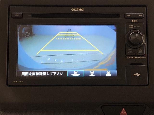 Gホンダセンシング ディスプレイオーディオ バックモニター付(6枚目)