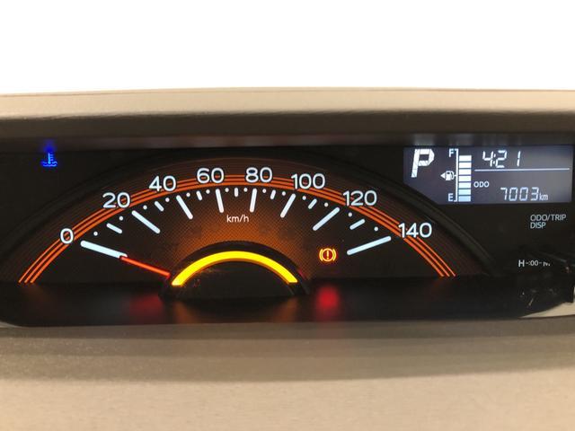 スローパーX SAIII リヤシートツキシヨウ 福祉車両(17枚目)