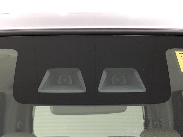 スローパーX SAIII リヤシートツキシヨウ 福祉車両(34枚目)