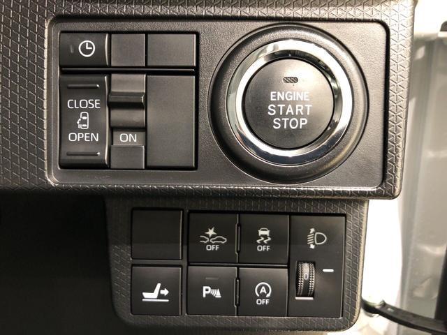 Xターボ  衝突被害軽減ブレーキ 運転席ロングスライドシ-ト(16枚目)