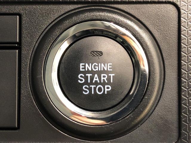 Xターボ  衝突被害軽減ブレーキ 運転席ロングスライドシ-ト(17枚目)