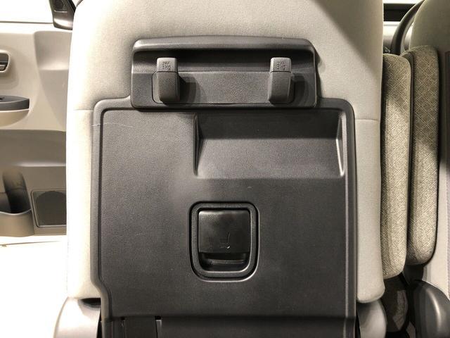 Xターボ  衝突被害軽減ブレーキ 運転席ロングスライドシ-ト(26枚目)