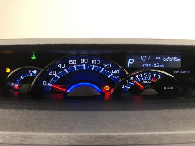 カスタムX   7インチフルセグSDナビゲ-ション 運転席/助手席エアバック サイドエアバック キーフリ-システム プッシュボタンスタ-ト セキュリティーアラ-ム LEDヘッドランプ 14インチアルミホイ-ル(12枚目)