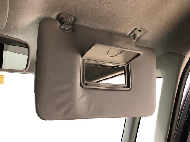 カスタムX   7インチフルセグSDナビゲ-ション 運転席/助手席エアバック サイドエアバック キーフリ-システム プッシュボタンスタ-ト セキュリティーアラ-ム LEDヘッドランプ 14インチアルミホイ-ル(18枚目)