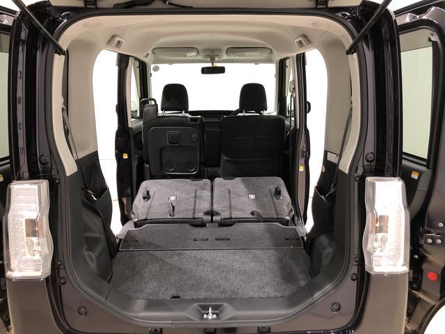 カスタムX   7インチフルセグSDナビゲ-ション 運転席/助手席エアバック サイドエアバック キーフリ-システム プッシュボタンスタ-ト セキュリティーアラ-ム LEDヘッドランプ 14インチアルミホイ-ル(27枚目)