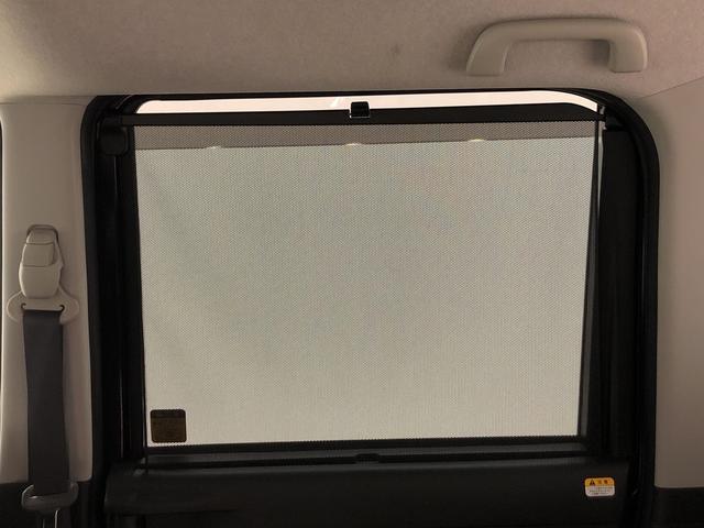カスタムX   7インチフルセグSDナビゲ-ション 運転席/助手席エアバック サイドエアバック キーフリ-システム プッシュボタンスタ-ト セキュリティーアラ-ム LEDヘッドランプ 14インチアルミホイ-ル(29枚目)