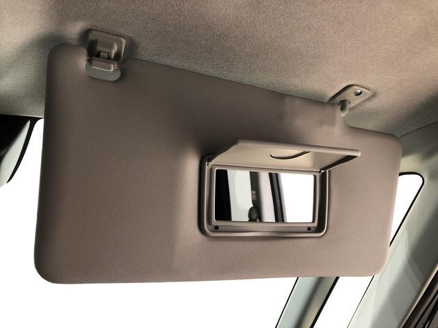 カスタムGターボ SAIII 衝突被害軽減ブレーキ Bカメラ 運転席/助手席エアバック キ-フリ-システム プッシュボタンスタ-ト セキュリティーアラ-ム 15インチアルミホイ-ル(23枚目)