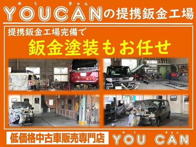 「スズキ」「ワゴンR」「コンパクトカー」「島根県」の中古車21