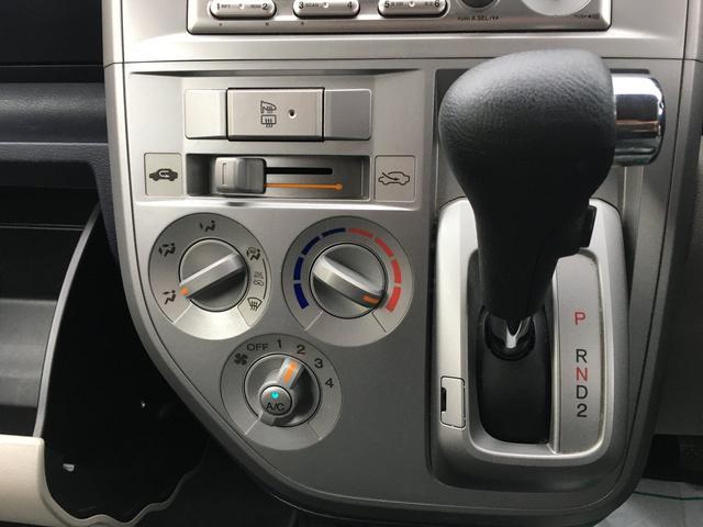 「ホンダ」「ゼスト」「コンパクトカー」「島根県」の中古車10