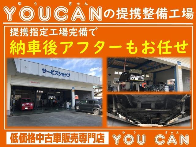 「ホンダ」「ゼスト」「コンパクトカー」「島根県」の中古車19