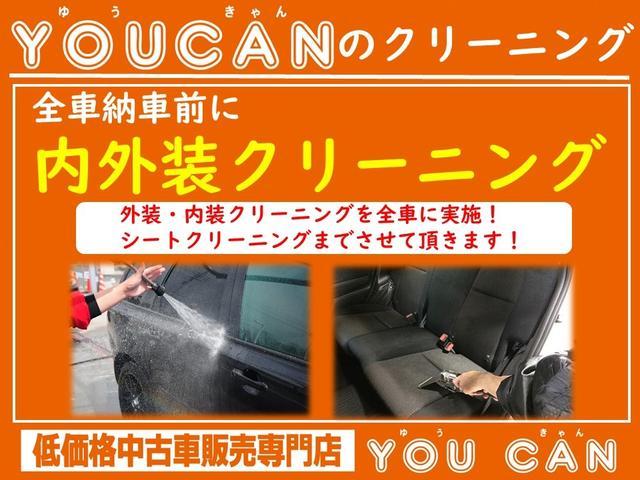 「ダイハツ」「ミラ」「軽自動車」「島根県」の中古車18