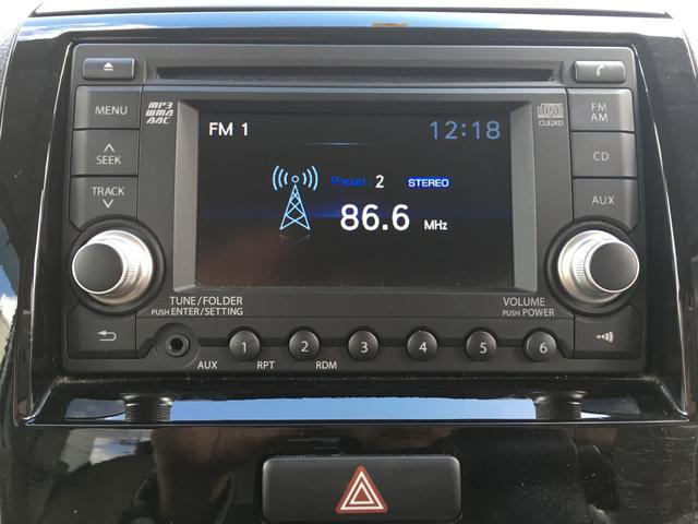 X Bカメラ付き純正CDデッキ 左Pスライドドア スマーキー Pスタート 車検は令和4年2月まで。(9枚目)