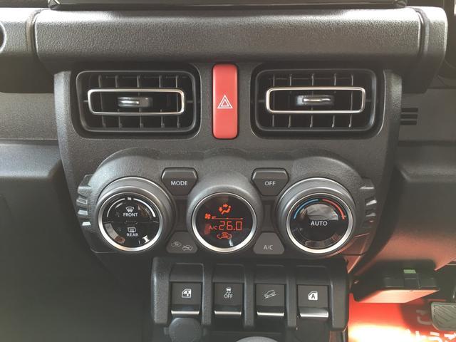 XC OP装着車 パナスタンダード8インチナビ ETCナビ接続 ドラレコ前後録画タイプ  ドアハンドルエスカッション ラゲッジマット ルームミラー携帯リモコンリヤゲートバックドアインナー4点縞鋼板柄カバー(13枚目)