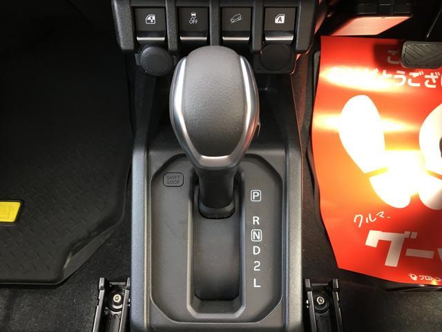 XC OP装着車 パナスタンダード8インチナビ ETCナビ接続 ドラレコ前後録画タイプ  ドアハンドルエスカッション ラゲッジマット ルームミラー携帯リモコンリヤゲートバックドアインナー4点縞鋼板柄カバー(14枚目)