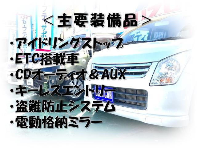 L アイドリングストップ ETC CD AUX キーレス(2枚目)