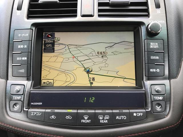 2.5アスリート 革シート ETC HDDナビ バックカメラ サイドカメラ フルセグ Bluetooth パワーシート HIDヘッドライト スマートキー エンジンスターター コーナーセンサー AW20インチ クルコン(6枚目)