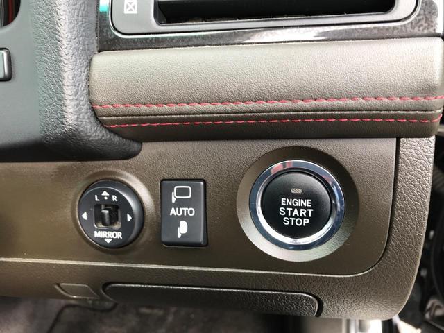 2.5アスリート 革シート ETC HDDナビ バックカメラ サイドカメラ フルセグ Bluetooth パワーシート HIDヘッドライト スマートキー エンジンスターター コーナーセンサー AW20インチ クルコン(13枚目)