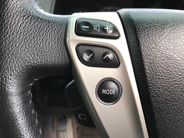 2.5アスリート 革シート ETC HDDナビ バックカメラ サイドカメラ フルセグ Bluetooth パワーシート HIDヘッドライト スマートキー エンジンスターター コーナーセンサー AW20インチ クルコン(43枚目)