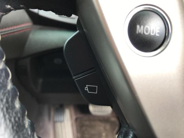 2.5アスリート 革シート ETC HDDナビ バックカメラ サイドカメラ フルセグ Bluetooth パワーシート HIDヘッドライト スマートキー エンジンスターター コーナーセンサー AW20インチ クルコン(44枚目)