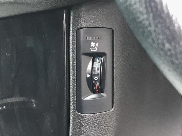 2.5アスリート 革シート ETC HDDナビ バックカメラ サイドカメラ フルセグ Bluetooth パワーシート HIDヘッドライト スマートキー エンジンスターター コーナーセンサー AW20インチ クルコン(49枚目)