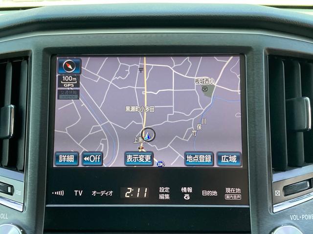 アスリートS 後期バンパー TEIN車高調 ローダウン 革シート サンルーフ パワーシート ETC HDDナビ バックカメラ フルセグTV Bluetooth CD DVD スマートキー 純正AW18インチ(10枚目)