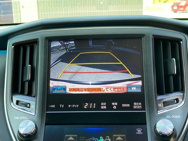 アスリートS 後期バンパー TEIN車高調 ローダウン 革シート サンルーフ パワーシート ETC HDDナビ バックカメラ フルセグTV Bluetooth CD DVD スマートキー 純正AW18インチ(11枚目)