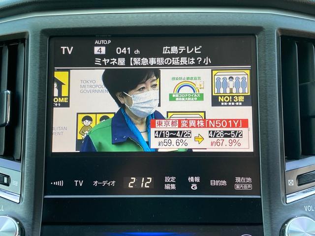 アスリートS 後期バンパー TEIN車高調 ローダウン 革シート サンルーフ パワーシート ETC HDDナビ バックカメラ フルセグTV Bluetooth CD DVD スマートキー 純正AW18インチ(12枚目)
